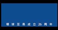 HUYI Global Logo
